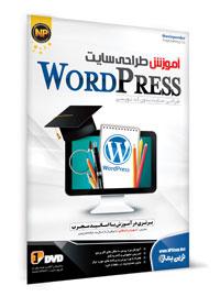 آموزش طراحی سایت با وردپرس (WordPress)